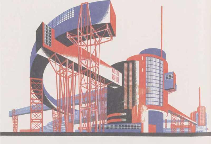 Модернизм в архитектуре. Абстракционизм