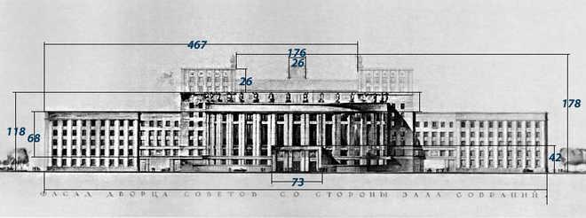 Золотое сечение: дворец Советов