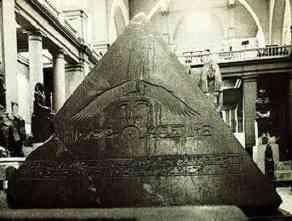 Вершина Египетской пирамиды