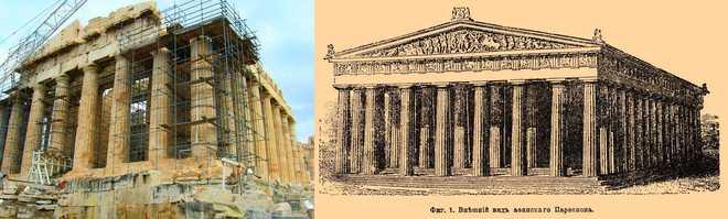 Архитектура Древней ГРеции кратко: Древнегреческий Парфенон