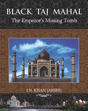 Чёрный Тадж Махал: потерянная гробница императора. Обложка книги
