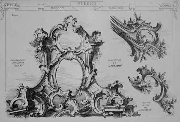 Архитектура рококо: основные элементы