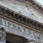 Патеон в Риме
