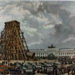 Установка Александровской колонны