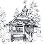 Троицкая часовня