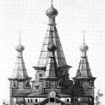 Шатровый деревянный храм