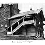 Деревянная архитектура Руси